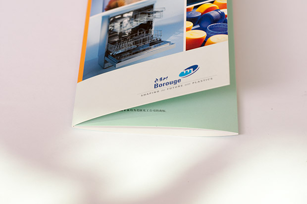 product brochures | Scanagraphic Print and Design